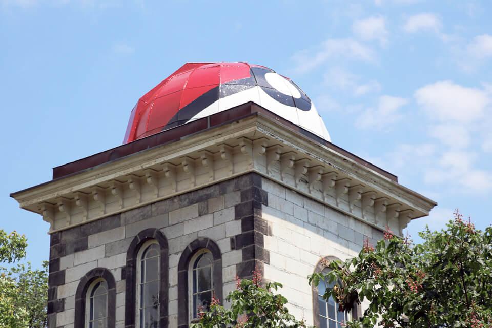 Centro dos Estudantes da University of Toronto